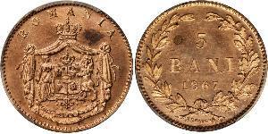 5 Ban Principauté de Roumanie (1859-1881) Cuivre