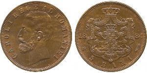 5 Ban Royaume de Roumanie (1881-1947) Cuivre