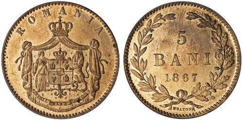 5 Ban Fürstentum Rumänien (1859-1881) Kupfer