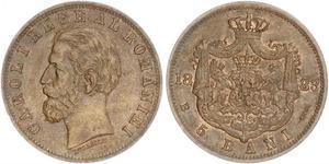 5 Ban Königreich Rumänien (1881-1947) Kupfer