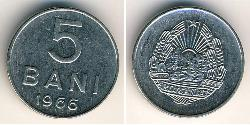 5 Ban Socialist Republic of Romania (1947-1989) Steel/Nickel