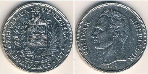 5 Bolivar Venezuela Nickel