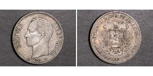 5 Bolivar Venezuela Silver