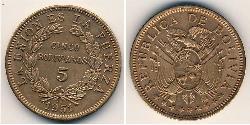 5 Boliviano Plurinational State of Bolivia (1825 - ) Bronze