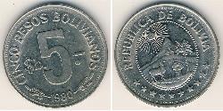5 Boliviano Plurinational State of Bolivia (1825 - ) Nickel