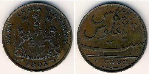 5 Cash 印度 銅