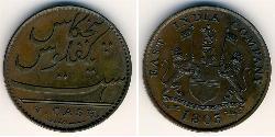 5 Cash Compañía Británica de las Indias Orientales (1757-1858) Cobre