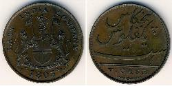 5 Cash India (1950 - ) Copper