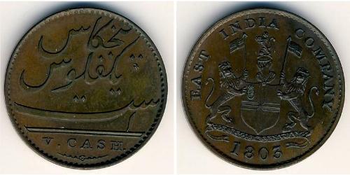 5 Cash Britische Ostindien-Kompanie (1757-1858) Kupfer