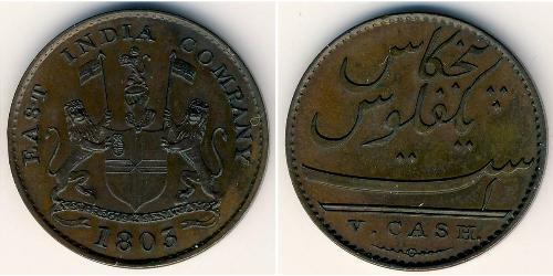 5 Cash Indien (1950 - ) Kupfer