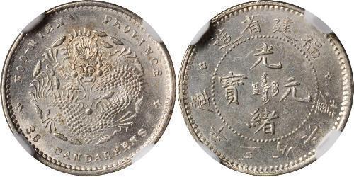5 Cent 中华人民共和国 銀