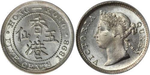 5 Cent 香港 銀 维多利亚 (英国君主)