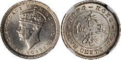 5 Cent 香港 青铜/銀 乔治六世 (1895-1952)