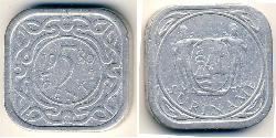 5 Cent Suriname Aluminium