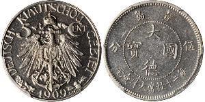 5 Cent Chine Argent
