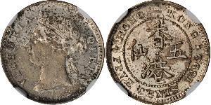 5 Cent Hong Kong Argent Victoria (1819 - 1901)