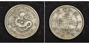5 Cent Cina Argento Guangxu