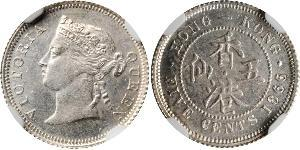 5 Cent Hong Kong Argento Vittoria (1819 - 1901)