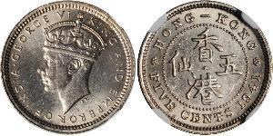 5 Cent Hong Kong Bronzo/Argento Giorgio VI (1895-1952)