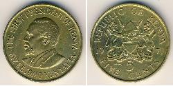 5 Cent Kenya Brass