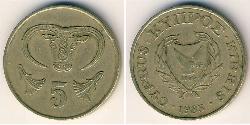 5 Cent Republic of Cyprus (1960 - ) Brass