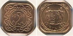 5 Cent Suriname Bronze