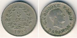 5 Cent Sarawak Copper/Nickel