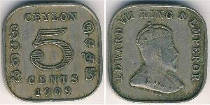 5 Cent Sri Lanka/Ceylon Copper/Nickel