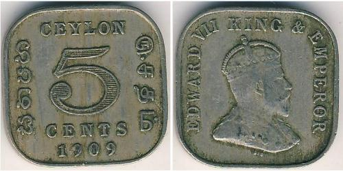 5 Cent Sri Lanka/Ceylon Copper/Nickel