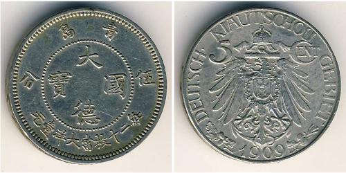 5 Cent  Kupfer/Nickel