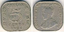 5 Cent Sri Lanka Níquel/Cobre