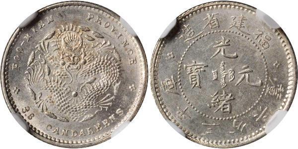 5 Cent República Popular China Plata