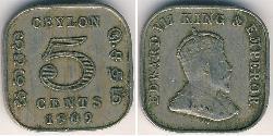 5 Cent Sri Lanka Rame/Nichel