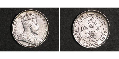 5 Cent Hongkong Silber Eduard VII (1841-1910)