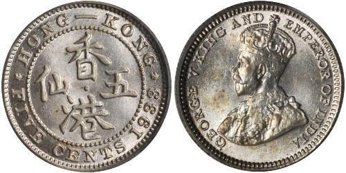 5 Cent Hongkong Silber George V (1865-1936)