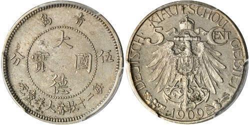 5 Cent Volksrepublik China Silber