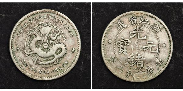 5 Cent China Silver Guangxu Emperor