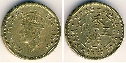 5 Cent Hongkong