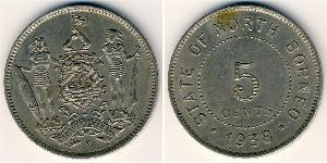 5 Cent North Borneo (1882-1963)