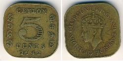 5 Cent Sri Lanka