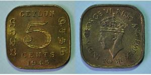 5 Cent Sri Lanka