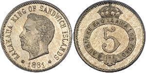 5 Cent USA (1776 - )  Kalākaua