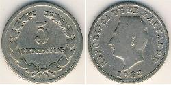5 Centavo El Salvador Copper/Nickel