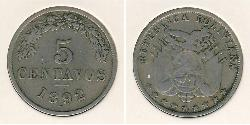 5 Centavo Plurinational State of Bolivia (1825 - ) Copper/Nickel