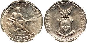 5 Centavo Philippines Copper/Zinc/Nickel