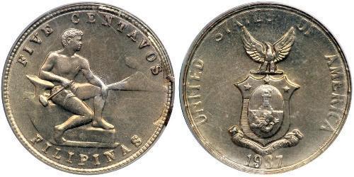 5 Centavo Philippines Cuivre/Zinc/Nickel