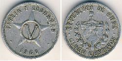 5 Centavo Kuba Kupfer/Nickel