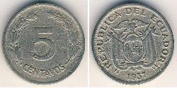 5 Centavo Ecuador Nickel