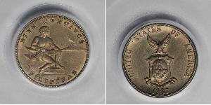 5 Centavo Filippine Rame/Zinco/Nichel