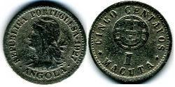 5 Centavo / 1 Macuta Portuguese Angola (1575-1975) / Portugal Copper/Zinc